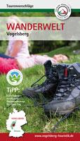 Premium-Wanderwege im Voglesberg, Hessen
